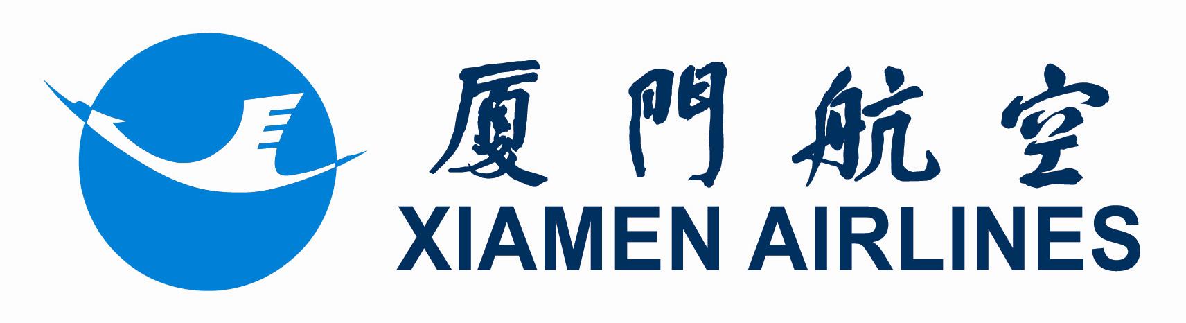 厦门航空有限公司设立天津分公司是挺进华北航空市场的重要战略部署