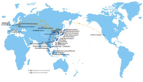 机场通航-关于机场 - 天津滨海国际机场